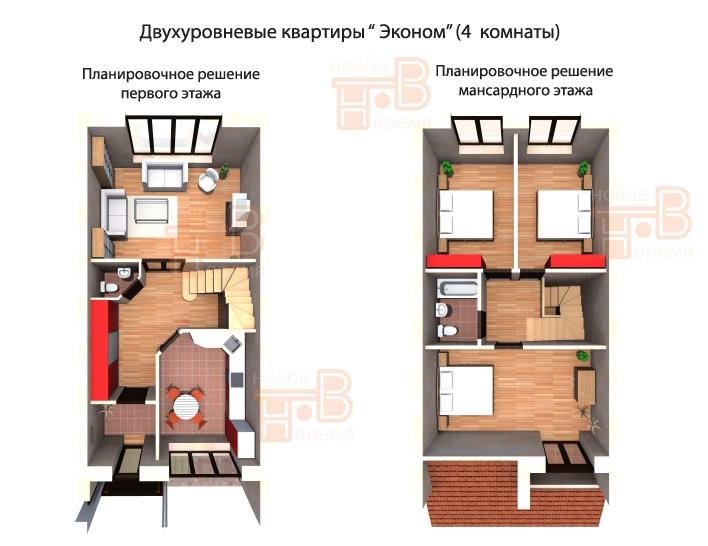 Дизайн двухуровневой квартиры 40 кв.м