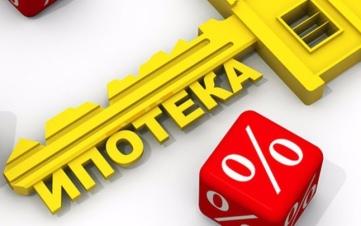Кредит наличными 3000000 рублей в Санкт-Петербурге